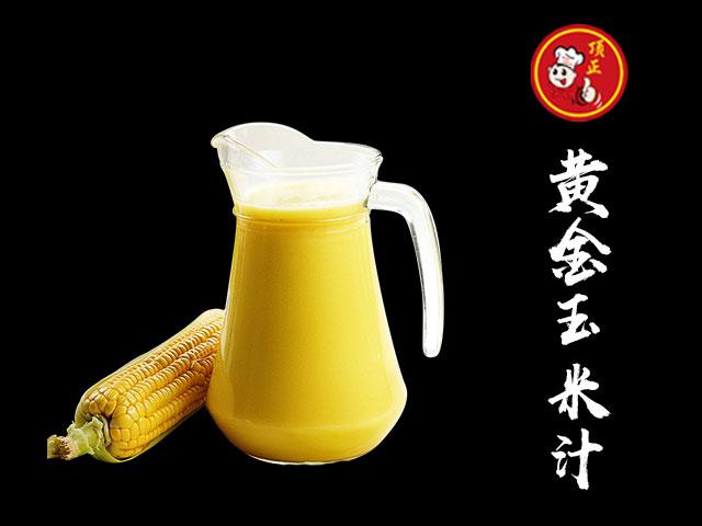 黄记玉米汁培训