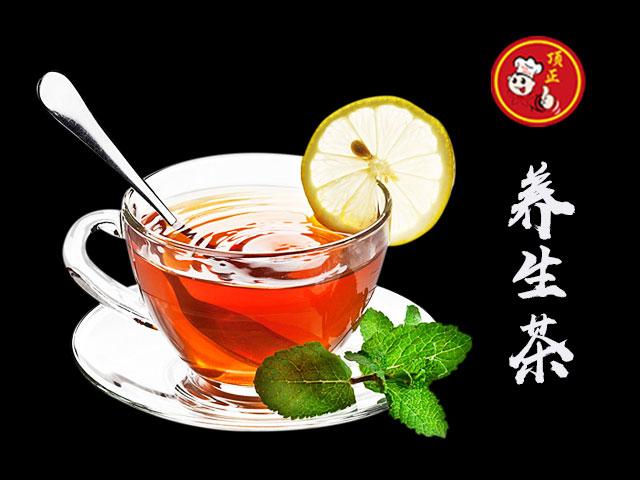 养生茶培训