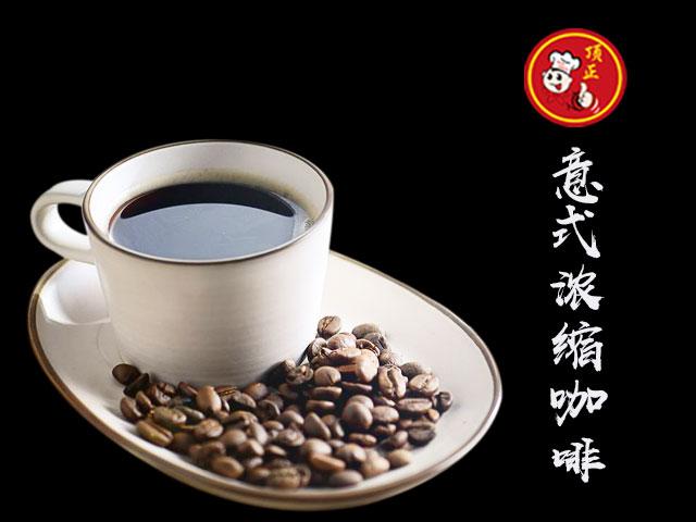 意式浓缩咖啡培训